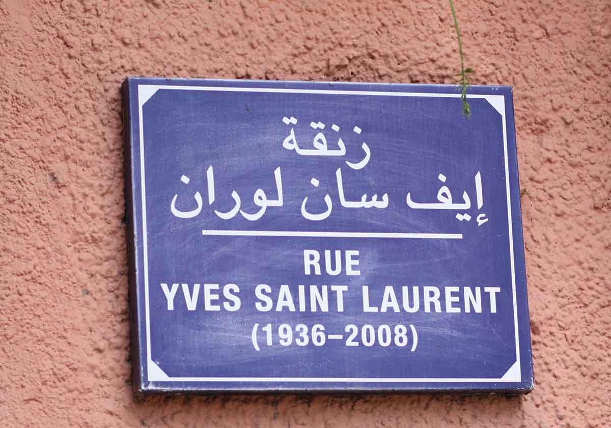 rue-yves-saint-laurent-entrée-jardin-de-majorelle-marrakech